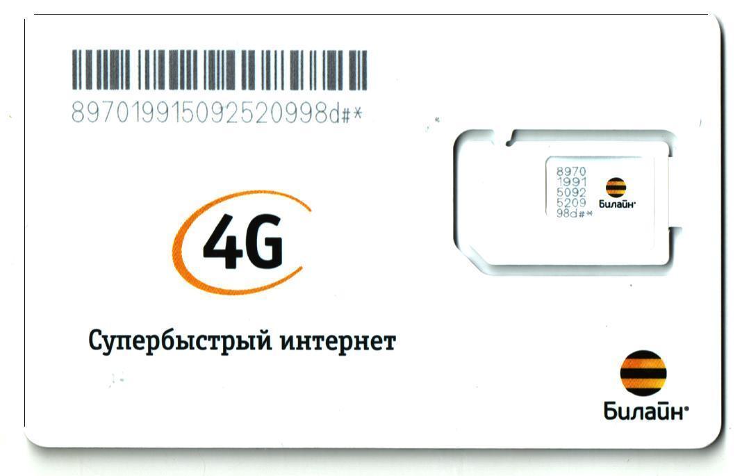 Russian-Prepaid-SIM-card-MegaFon-BeeLine-_57