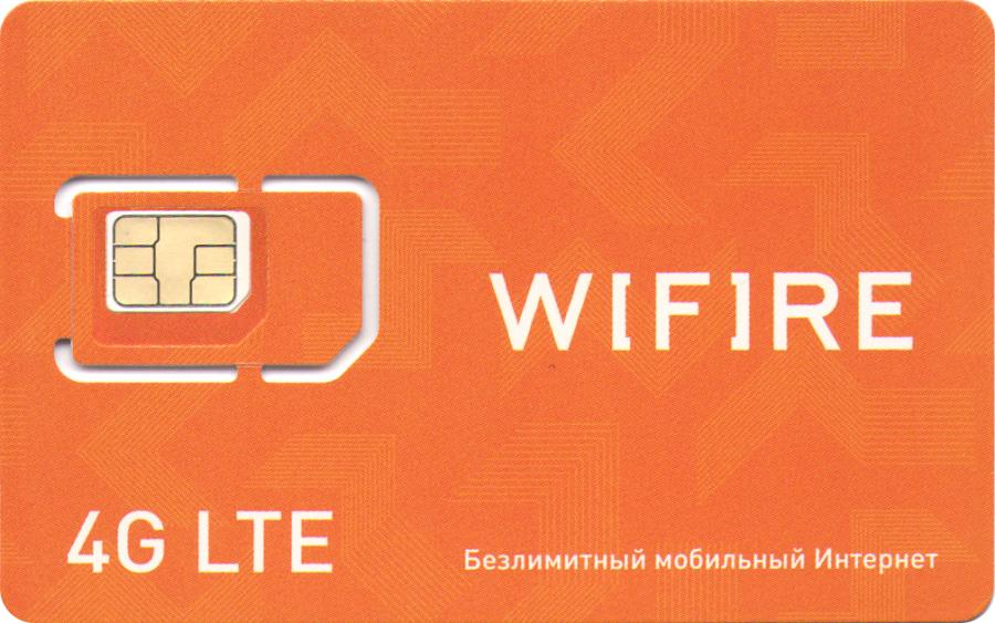 Wifire-Mobile2