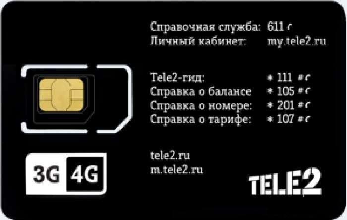 tele2-s-tarifom-bezlimitnym-internetom