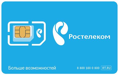 rostelekom-290_2018-08-13_07-36-44