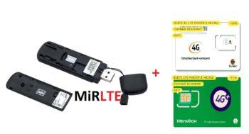 modem-3g-4g-zte-mf833t-836f-4-800×800